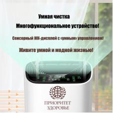 Многофункциональное устройство очистки воздуха